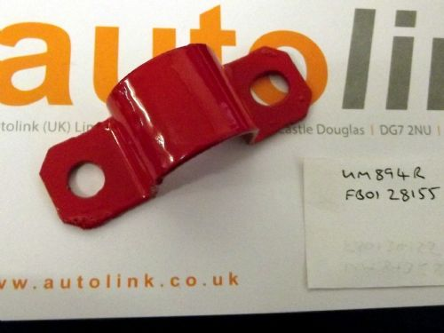 Anti roll bar mounting clamp plate, rear, Mazda MX-5, ARB d-bracket, FB0128155, red powdercoated